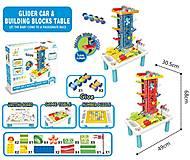 Веселый трамплин 5в1 (игровой столик, машинки, фломастеры) 2 цвета, 6849