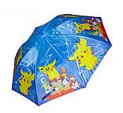 Веселый зонт с «Пикачу», CEL-35, купить