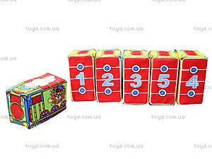 Кубики на липучках «Весёлый паровозик», , игрушки