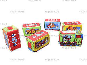Кубики на липучках «Весёлый паровозик», , детские игрушки