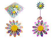 Ветрячок 5 цветов, V0501, игрушка