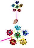 Ветрячок разноцветный - 6 цветков 9 см , SC20455, отзывы