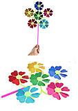 Ветрячок - 6 цветов голограмма 10см, SC20449, игрушки