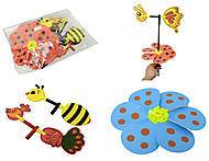 Игрушка «Ветрячок» для детей, 6902D
