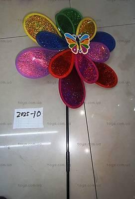 Ветрячок «Бабочка», 2025-10
