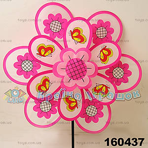 Ветрячок «Цветочек», 160437