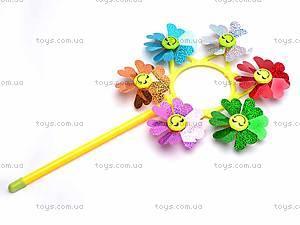 Ветрячок «Цветочки», 6641A