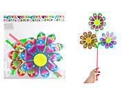 "Ветрячок ""Цветочное дерево"", 53 см , W2002, купить"