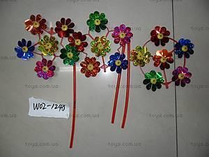 Ветрячок «Цветок», W02-1248