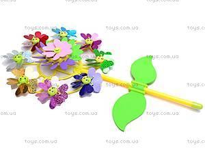 Ветрячок «Цветы», 6738A