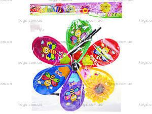 Ветрячок для детей, F7021, купить