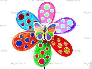 Ветрячок для детей «Бабочка», F7020, купить