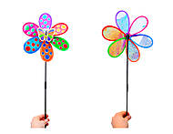 Ветрячок для детей «Бабочка», F7020, фото