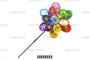 Ветрячок для деток, F9022