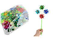 Ветрячок с четырьмя цветками, V1901, тойс