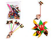 Ветрячок - цветочек голограмма, 2025-5, магазин игрушек