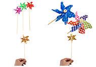 Ветрячок на деревянной палочке, микс цветов , 2025-7, тойс ком юа