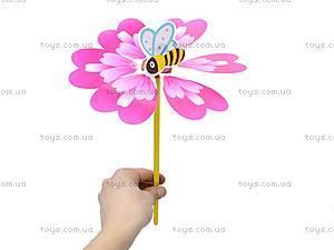 Ветрячок «Пчёлка», 2470-1