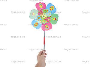 Ветрячок «Радужный цветок», 6830C
