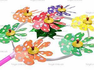 Ветрячок с цветочками, 6773A, купить