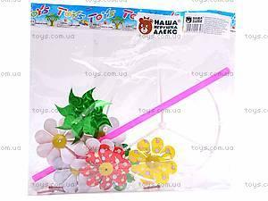 Ветрячок с цветочками, 6773A, цена