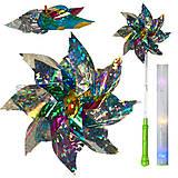 Ветрячок с подсветкой «Голограмма», PR1164, игрушки