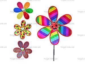 Ветрячок в форме цветка на палочке,