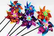 Ветрячок игрушка (микс цветов), V0502, интернет магазин22 игрушки Украина