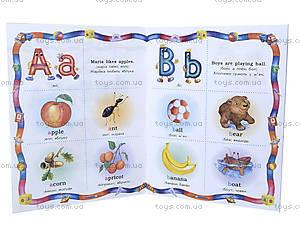 Книга «От А до Я: Первая английская азбука», К537002У, отзывы