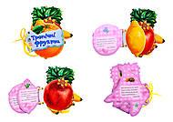 Детская книга загадок «Тропические фрукты», М248020У, фото
