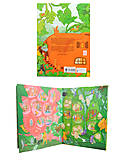Книга для детей «Витаминки», С901183У, фото
