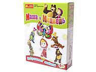 Витражные мобили «Маша и Медведь», 3033-3, купить игрушку