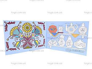 Творческий набор «Посуда», С365006У, купить