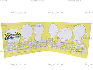 Творческий набор «Посуда», С365006У, фото