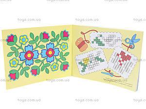 Набор для вышивки в украинской тематике, С365008У, купить