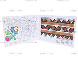 Набор для вышивки в украинской тематике, С365008У, фото