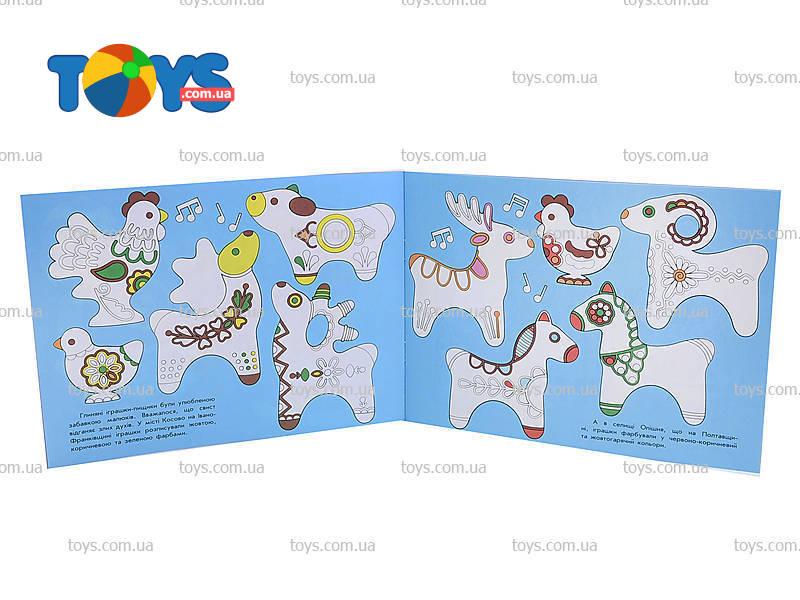 Книжка-раскраска «Узоры Украины» - Детские книги в ...