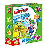 Вжик-вжик Липучки «Времена года», VT1302-19