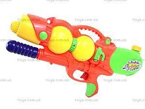Водное оружие для детей, 5588, купить