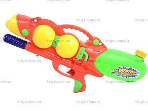 Водное оружие для детей, 5588, фото