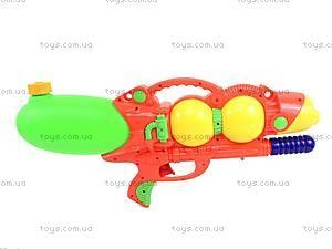Водное оружие для детей, 5588, цена