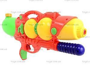 Водное оружие для детей, 5588, игрушки