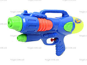 Водное оружие для детей Water Gun, 2791-3, купить