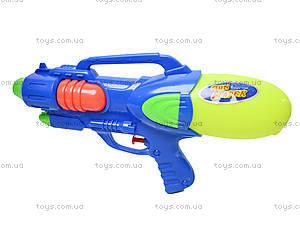 Водное оружие для детей Water Gun, 2791-3, фото