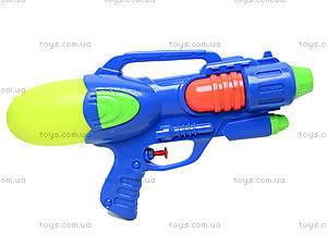 Водное оружие для детей Water Gun, 2791-3, цена