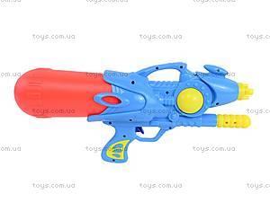 Водное оружие с накачкой, 1002A, игрушки