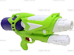 Водное оружие с накачкой для детей, 7300, купить