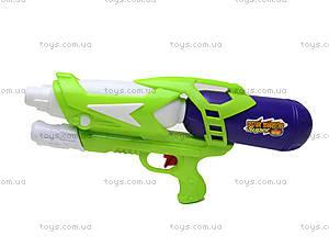 Водное оружие с накачкой для детей, 7300, отзывы