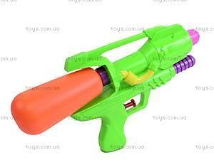 Водное оружие Space Gun, 3188, купить