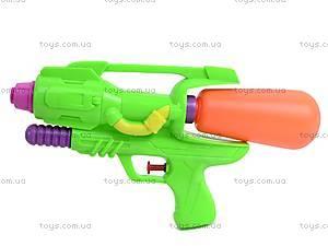 Водное оружие Space Gun, 3188, отзывы